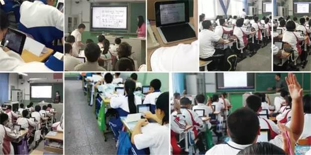 绘王Huion电子书包智慧课堂