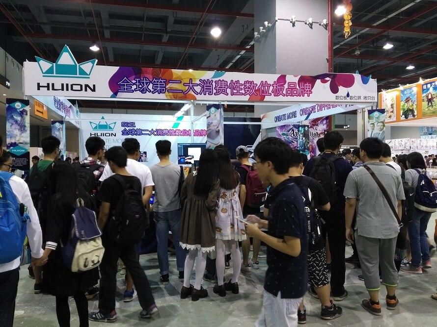广州漫展 绘王数位板漫展魅力收割一大票迷弟迷妹
