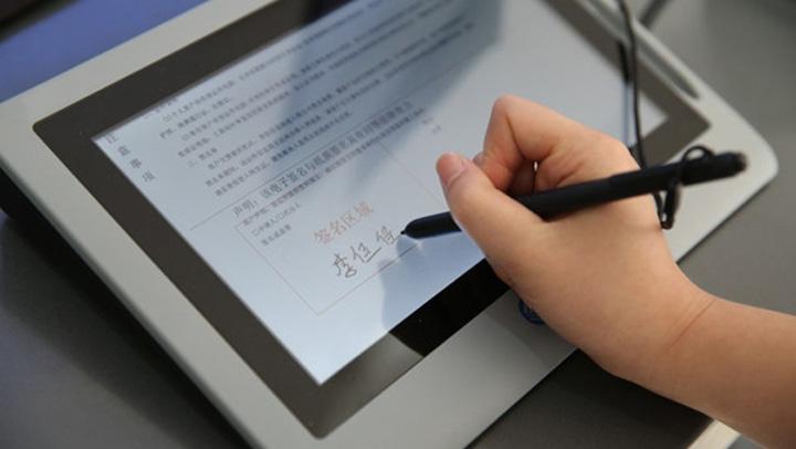 电子签批屏用的是电容屏还是电磁屏?