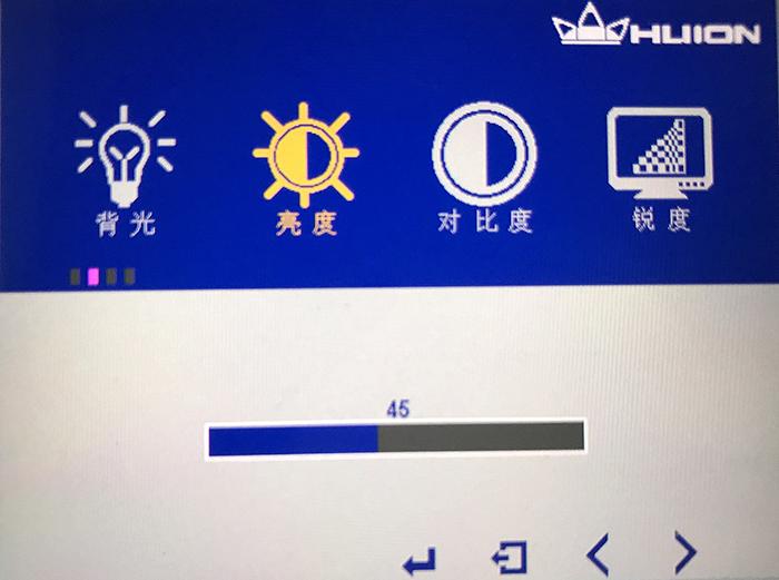 绘画屏屏幕亮度调节方法